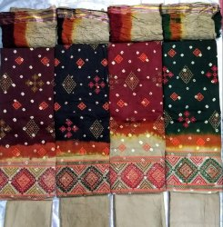 Plain Soft Cotton Unstitched Embroidery Dress Material