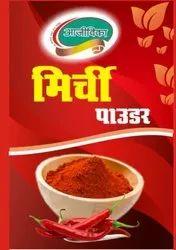 Red Mirchi Powder, 500g or 1kg