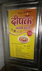 Cooking Mustard Oil, Packaging Size: 15 Liter
