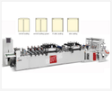 High Speed Bag Making Machine Specially For Central