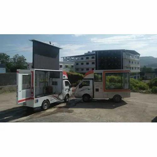 Admark Mild Steel LED Van
