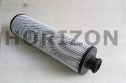 Kaeser Oil Filter
