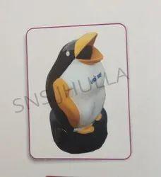 SNS717 Animal Shape Dustbin