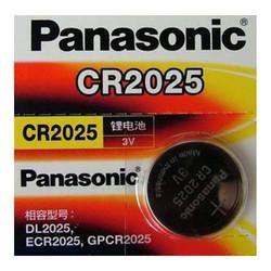CR2025 Lithium Coin Batteries