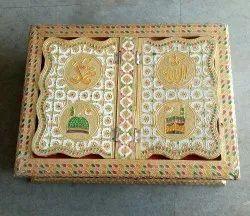 Wooden Kuran Holder For Eid Festival Gifting