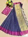 Designer Soft Handloom Silk Weaving Saree