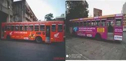 Outdoor Squire Bus Advertising, 88x24, For Road Side