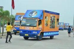 Roadshows Activities Service