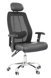 Executive Leatherette Chair Series