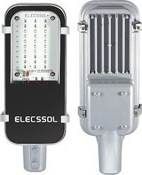 12W LED Street Light Luminary
