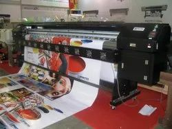 Flex Banner Printing Service, in India