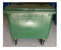 660 Ltr Dustbins