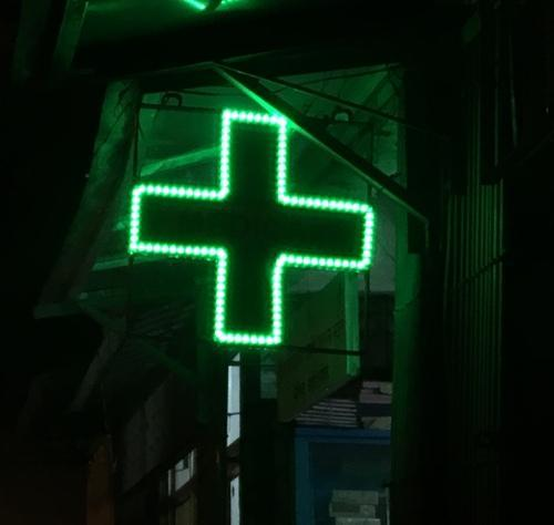 LED Medical Plus Sign