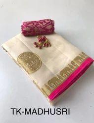 Party Wear Plain Silk Saree, 6.3 m (with blouse piece)