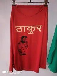 Thakur T Shirt