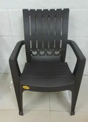 Premium Matt Chair