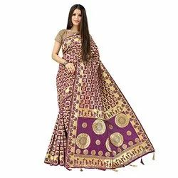 763 Bridal Wear Art Silk Saree
