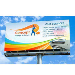 Hoarding Boards Printing Service