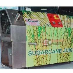 Horizontal Sugarcane Crusher Machine