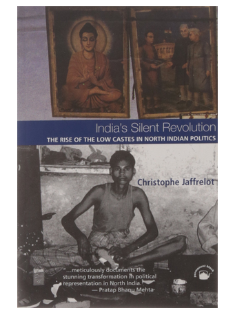 Indias Silent Revolution Book