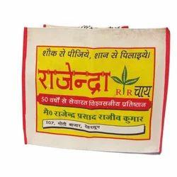 Advertising Jute Bag