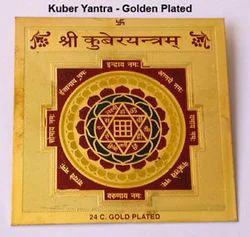 Kuber Yantra