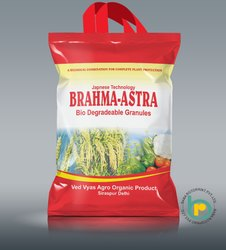 Printed Fertilizers and Pesticides Packaging Bag