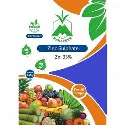 Zinc Sulphate Monohydrate Powder, Packaging Type: Bag, Packaging Size: 25 Kg