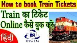 In Demand Multi City Train Ticketing, Pan India