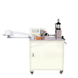 Trademark Cutting Machine