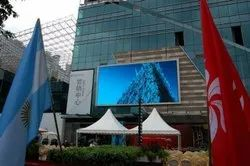 P8 Fixed Outdoor LED Screen