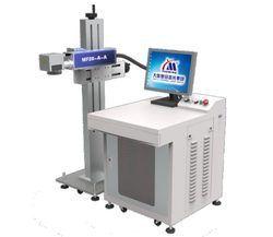 Fiber Laser Marker MF20-A