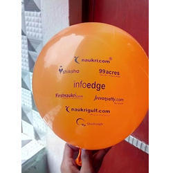 Printed Balloon