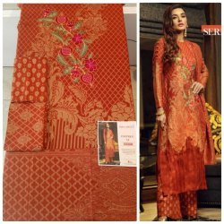 jacquard Formal Wear Iqra Reza From Noor Textile Pakistani Ladies Suits
