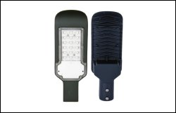Lancy Model SL SLL 20W Street LED Light
