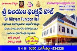 Function Halls
