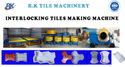 Interlocking Tile Making Machinery