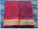 Silk Cotton Printed Saree
