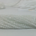 Natural White Topaz Micro Faceted Beads 2mm