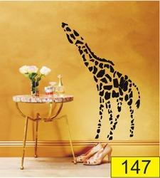 Giraffe Antique PVC Wall Stencil