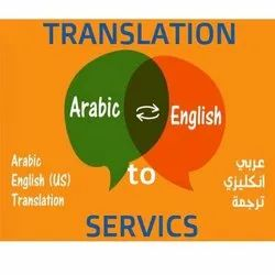 Arabic to English Translation Services in India