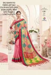 Rachna Art Silk Digital Printed Saavn Catalog Saree For Women 3
