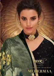Textile Mall Presents Kimora Heear Vol-56 Mehermaa Plazzo Style Salwar Kameez Catalog