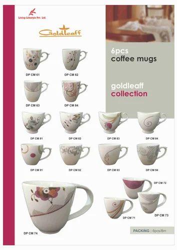 6 Pcs Coffee Cup Set क फ कप स ट