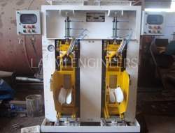 Double Spout Bag Packing Machine