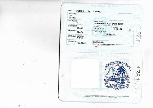 Liberian CDC, लाइबेरियन सीडीसी in Sanpada