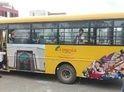 School Buses Exterior Branding