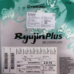 Ryujin Plus Balloon Catheter