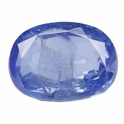 Cornflower Blue SI Clarity Oval - Cut Natural Ceylon Blue Sapphire