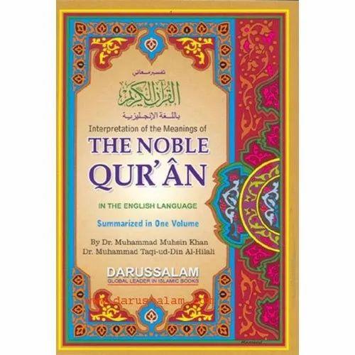 English Noble Quran